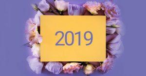 שנת 2019 אורח חיים בריא